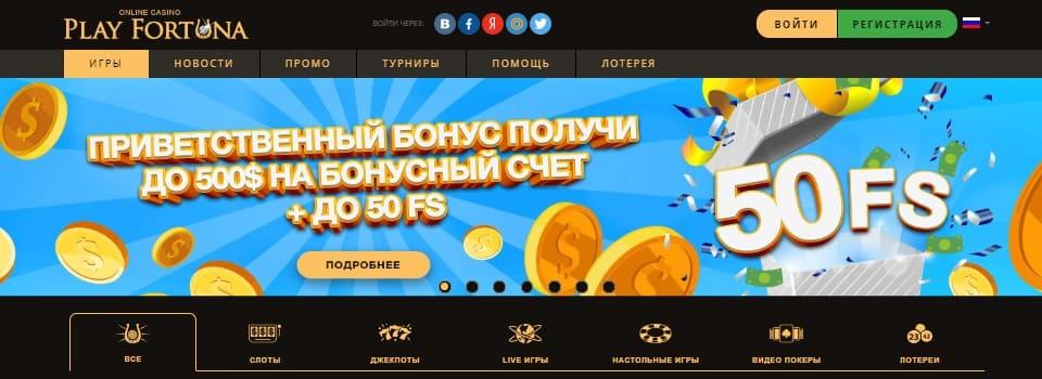 онлайн казино джойказино играть бесплатно без регистрации